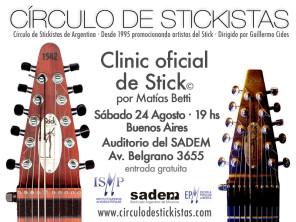 Clinic_Facebook